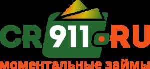 «Кредит 911» моментально поможет вам в финансовых трудностях