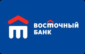 Кредиты Восточного банка