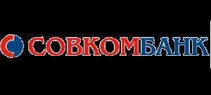 """«Совкомбанк» - крупный региональный банк России, который имеет множество подразделений. Датой создания банка является 1990 год, когда он был учрежден под названием «Буйкомбанк» в городе Буй. Как только у банка стало появляться больше клиентов, он переименовался в Совкомбанк - современный коммерческий банк. Генеральная лицензия ЦБ РФ была получена в 2004 году, а с 2005 года банк стал заниматься страхованием вкладов. Банк обслуживает как физических, так и юридических лиц. У потребителей есть возможность взять кредит наличными, на приобретение автомобиля, на ипотеку, товарный и прочие виды потребительских кредитов. Visa и Mastercard являются основными банковскими картами, которые предоставляются клиентам. Можно оформить карту рассрочки """"Халва"""", которая даёт возможность приобретать товары в рассрочку, при этом не нужно вносить первоначальный взнос, а комиссия отсутствует. Клиенты также могут приобрести карты «Золотой ключ» и «МИР». Для корпоративных клиентов доступно РКС. Юридическим лицами может быть оформлен кредит или овердрафт. Также «Совкомбанк» занимается хеджированием, а для крупных целей можно выиграть тендер на кредит. На данный момент входит в десятку банков по высшему объему по чистой прибыли. Можно открыть вклад под выгодный процент - 6,1-8,65% годовых. Для пользователей карт «Халва» предоставляются льготные условия. В зависимости от целей заёмщики сами могут рассчитать процентную ставку на кредит, также как сроки для погашения и сумму. Ставки начинаются от 8,9%, а при оформлении карт присутствует кэшбек и до 7,5% годовых средств возвращается на ваш счет. Кредит можно взять людям от 20 до 85 лет."""